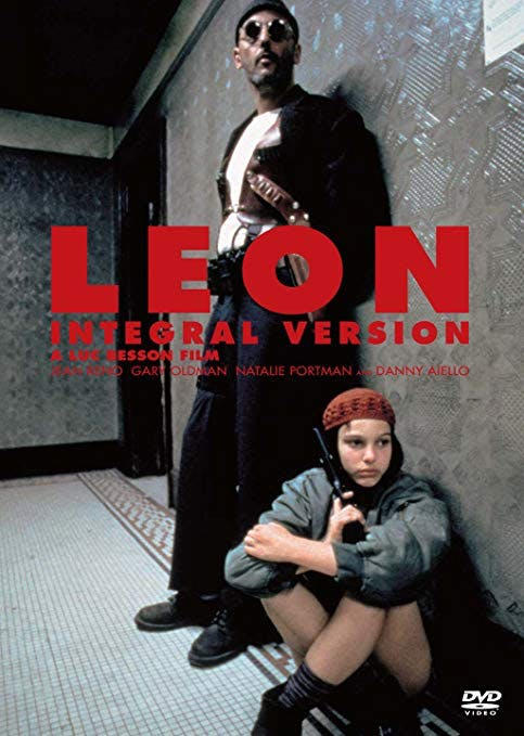 映画『LEON』が10倍面白くなるポイント